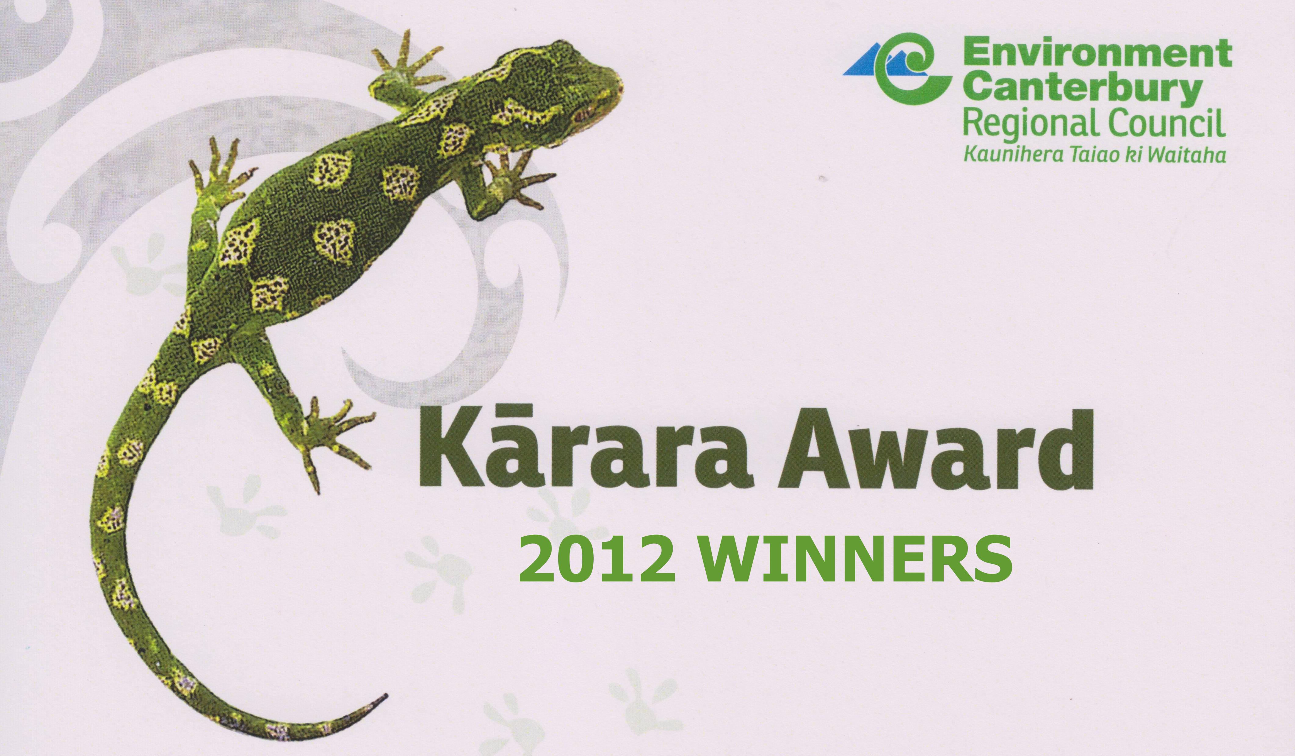 cropped version of KARARA AWARD 2012